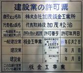 gaiyou01